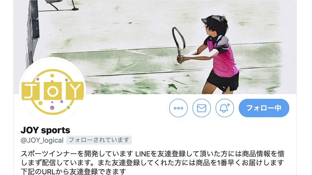 JOY,ソフトテニス