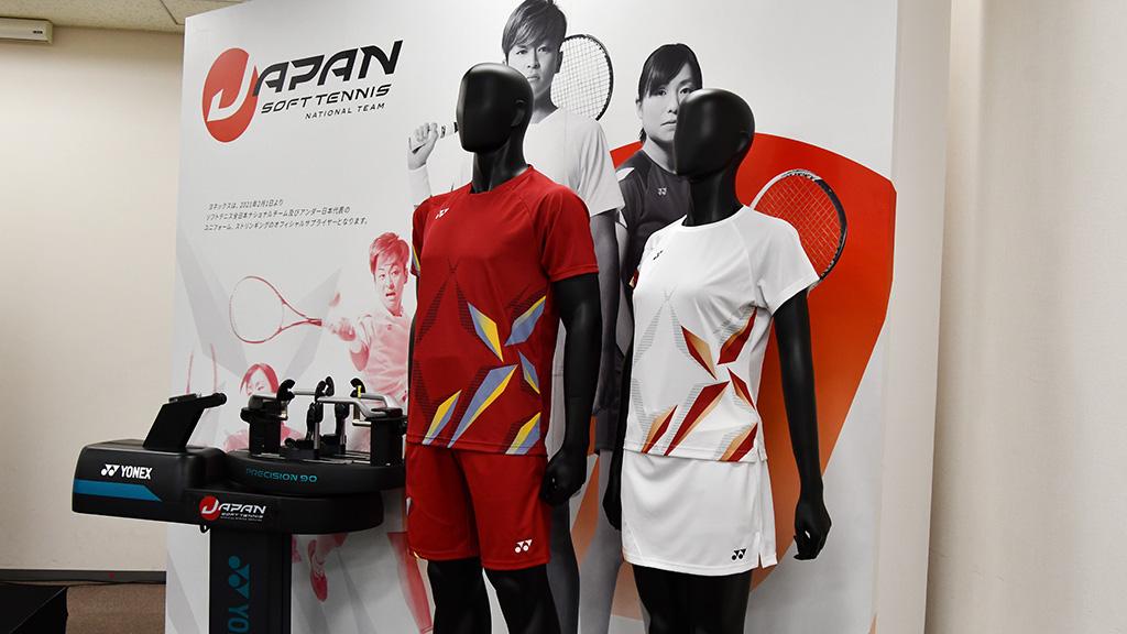 ソフトテニス全日本ナショナルチーム,ソフトテニス日本代表ユニフォーム