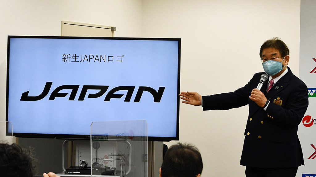 ソフトテニス日本代表新ロゴ