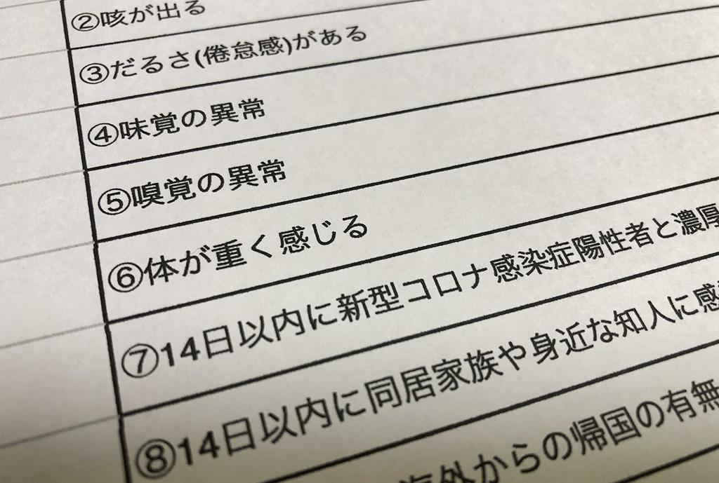 埼玉県インドア選手権,埼玉県ソフトテニス連盟
