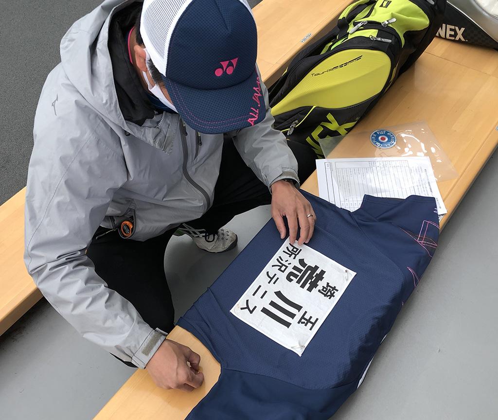 関東ソフトテニス選手権,所沢テニスクラブ,荒川裕二郎