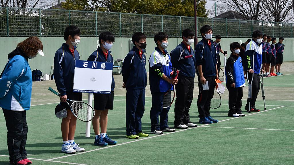 都道府県全中代替,ソフトテニスフェスタ2021,ソフトテニス石川県代表