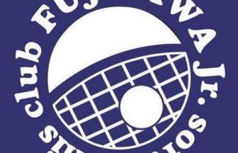 藤沢ジュニアソフトテニスクラブ