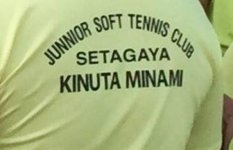 砧南ジュニアソフトテニスクラブ