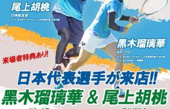 ソフトテニス☆サプリメンツ