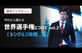 船水颯人Official