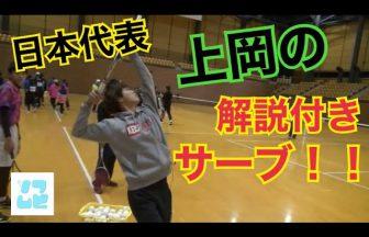 Soft Tennis Movie[ソフムビ]