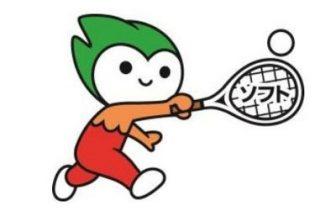 山口県ソフトテニス連盟