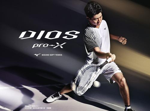 ソフトテニス☆サプリメンツ,ミズノ,ディオス