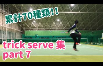 はぶさわ soft tennis revolution