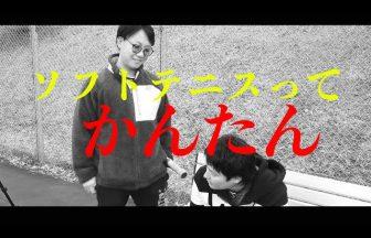 秋山ペイソンチャンネル。。。