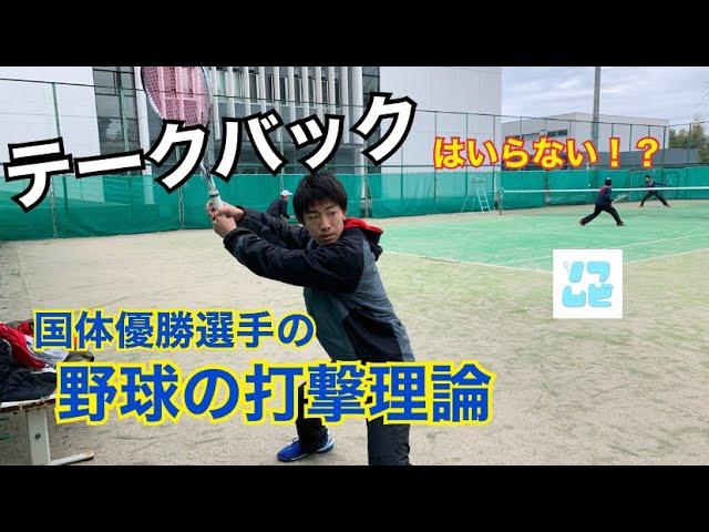 Soft Tennis Movie[ソフムビ],北本達己,指導動画