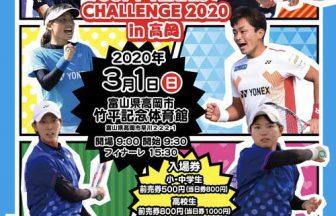 ソフトテニス☆サプリメンツ,ぉまみ,ソフトテニスチャレンジ