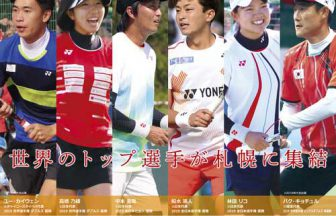 ソフトテニス☆サプリメンツ,ぉまみ,YONEX CUP