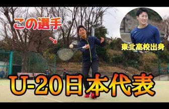 まさとMASATO,ディオス,小田島俊介