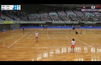 大阪府ソフトテニス連盟,試合動画,全日本インドア