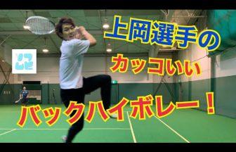 Soft Tennis Movie[ソフムビ],北本達己,上岡俊介