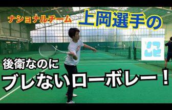 Soft Tennis Movie[ソフムビ],指導動画,上岡俊介,