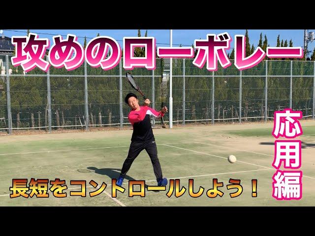 カトゥーンTV,加藤顕成,指導動画