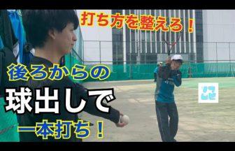 Soft Tennis Movie[ソフムビ],北本達己,指導動画,
