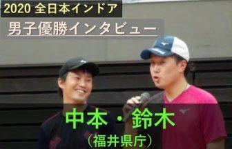 中本鈴木, 全日本インドア, 大阪府ソフトテニス連盟