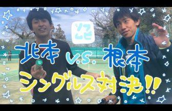 Soft Tennis Movie[ソフムビ],北本達己,根本大地