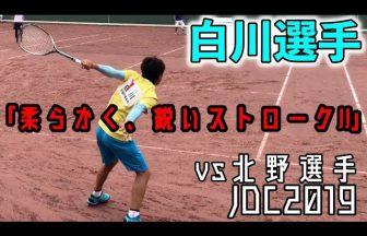 ソフトテニス ENRICH,白川雄己,尽誠学園