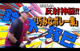 ソフトテニス ENRICH,鈴木琢巳,福井県庁