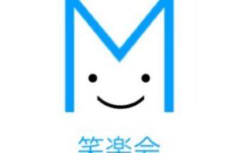 MERRY CLUB〜笑楽会〜