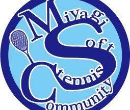 MSC(宮城ソフトテニスコミュニティー)
