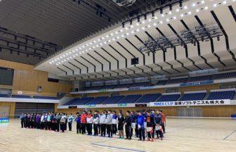 ぉまみ,YONEX CUP国際ソフトテニス札幌大会,ソフトテニス・オンライン