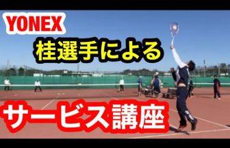 やわてにT橋チャンネル,桂拓也,ヨネックス