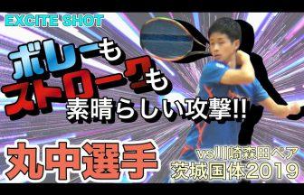 ソフトテニス ENRICH,丸中大明,NTT西日本
