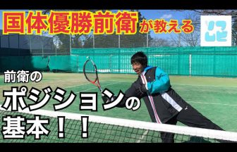 Soft Tennis Movie[ソフムビ],根本大地,明治大学