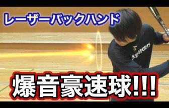 秋山ペイソンチャンネル。。。,T橋,指導動画