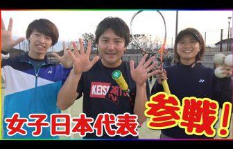 あゆタロウチャンネル,尾上胡桃,日本代表