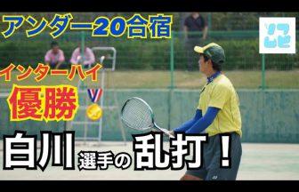 Soft Tennis Movie[ソフムビ],白川雄己,尽誠学園