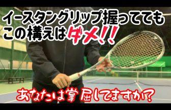 はぶさわ soft tennis channel, 羽生沢哲朗,指導動画