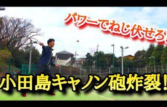まさとMASATO,小田島俊介,慶應義塾大学