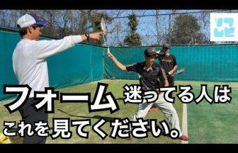 指導動画, Soft Tennis Movie[ソフムビ],明治大学