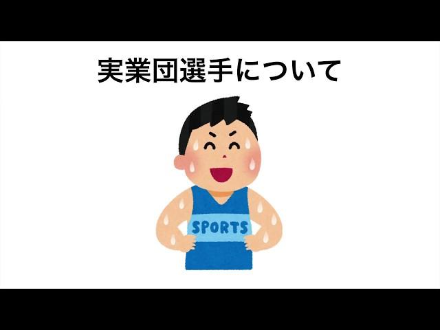 勇次郎,ソフトテニス,実業団