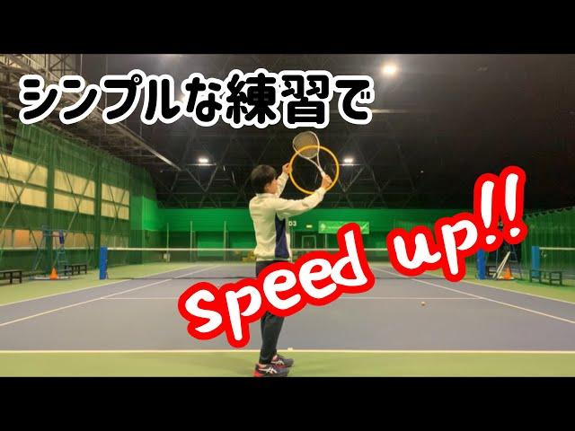 指導動画, 羽生沢哲朗, はぶさわ soft tennis channel
