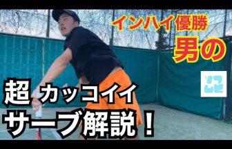 Soft Tennis Movie[ソフムビ],齋藤龍二,明治大学