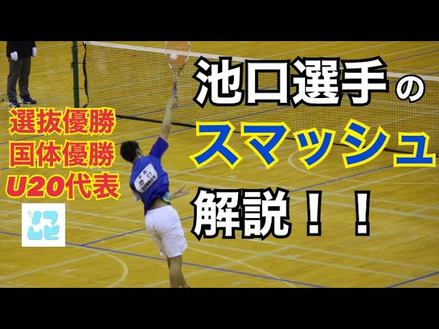 Soft Tennis Movie[ソフムビ],高田商業,池口季将