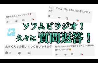 Soft Tennis Movie[ソフムビ],北本達己,野村和正