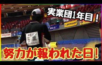 あゆタロウチャンネル,日本リーグ,試合動画