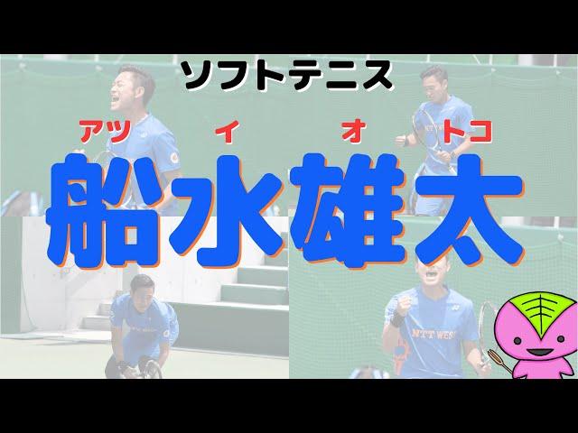 もちおチャンネル【論理的に解説】,船水雄太,NTT西日本