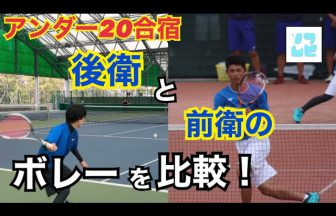 Soft Tennis Movie[ソフムビ],全日本アンダー,全日本U-20