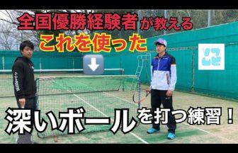 明治大学,Soft Tennis Movie[ソフムビ],北本達己