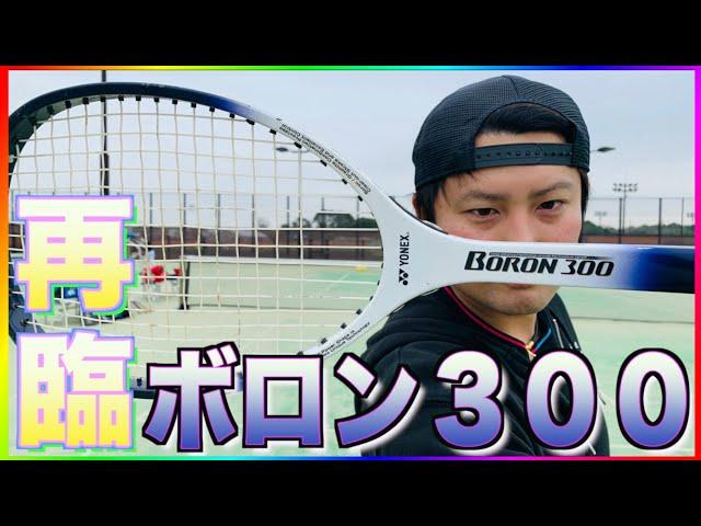 あゆタロウチャンネル,れんにゃん,ボロン300